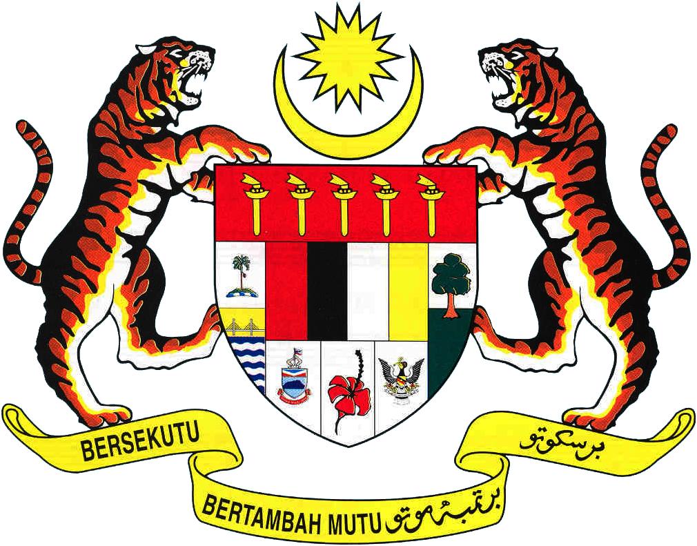 4e038758935491 Lambang negara Malaysia - Wikipedia Bahasa Melayu