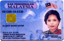 Mykad Malaysia Identity Card (IC) Info