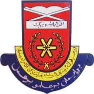 Sekolah Menengah Kebangsaan Agama Sik Wikipedia Bahasa Melayu Ensiklopedia Bebas