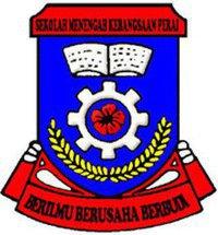 Sekolah menengah kebangsaan , Sekolah kerajaan
