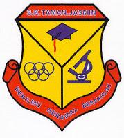 Sekolah Kebangsaan , Sekolah kerajaan