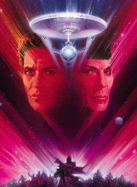 Poster tayangan pawagam filem Star Trek V: The Final Frontier