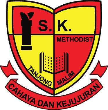Sekolah Jenis Kebangsaan C Jalan Davidson Perokok M