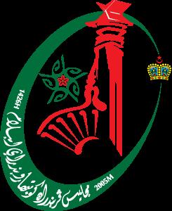 Fail Logo Majlis Perbandaran Kota Bharu Mpkb Png Wikipedia Bahasa Melayu Ensiklopedia Bebas