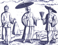 Chinese Merchants at Banten.jpg