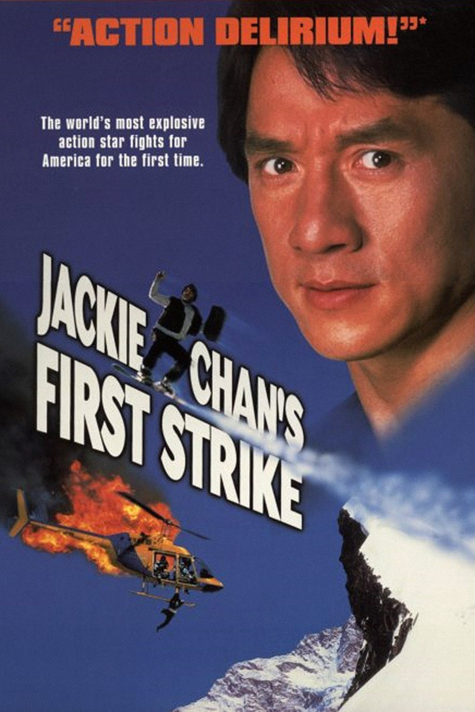 Action Jackson Movie Watch Onlne