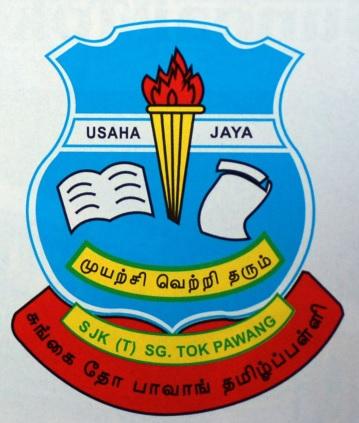 Sekolah Jenis Kebangsaan Tamil Lubok Segintah Wikipedia Bahasa Melayu Ensiklopedia Bebas
