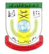 Sekolah Agama Menengah Nurul Iman Wikipedia Bahasa Melayu Ensiklopedia Bebas