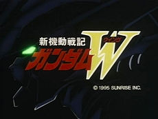 Gundam Wing title screen