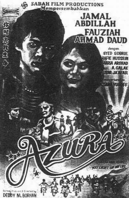 Azura (filem 1984)