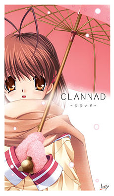 Kulit muka judul novel visual Clannad yang asal.