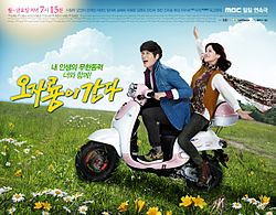 Here Comes Mr. Oh-poster.jpg