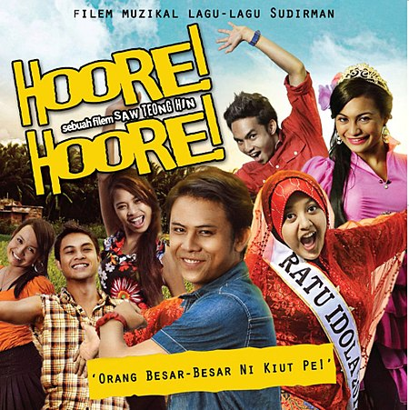 Hoore! Hoore! (album)