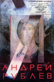 Andrei Rublev Poster.jpg