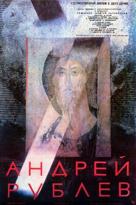 Andrei Rublev (filem)