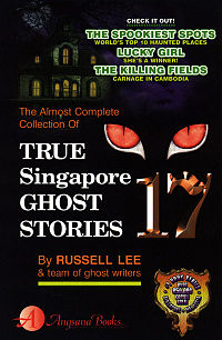 Singapore Ghost Picture on True Singapore Ghost Stories   Wikipedia Bahasa Melayu  Ensiklopedia