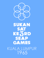 3rd seap games.png