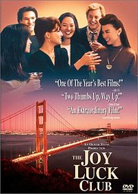 JoyLuck Club DVD Cover.jpg
