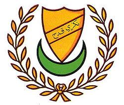 Coat of arms of Kedah.jpg