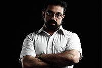 Image Result For Am Arivu Telugu