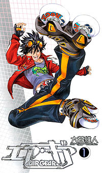 Air Gear-Muka-1.jpg