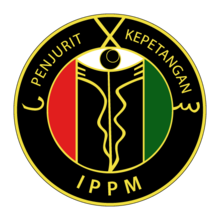 Ippm-official logo.png