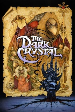 Poster tayangan pawagam filem The Dark Crystal