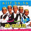 Ae-man alif ba ta.png