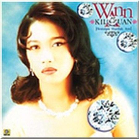 Kilauan (album)