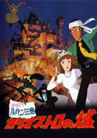 Poster Filem Lupin the Third- The Castle of Cagliostro.png