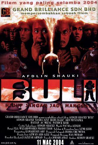 concrete 2004 full movie