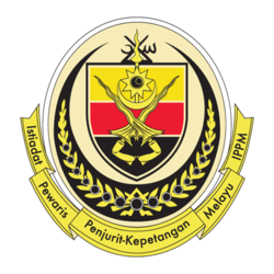 Ippm-official crest.png
