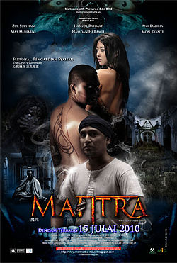 Image Result For Kalimah Movie