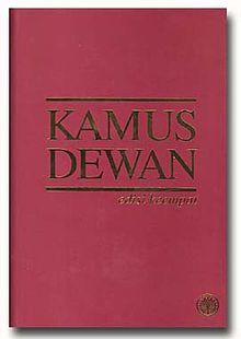 Kamus Dewan Wikipedia Bahasa Melayu Ensiklopedia Bebas