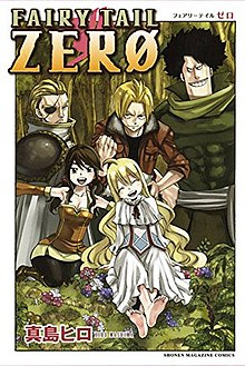 Fairy Tail Zero, jilid 1.jpg