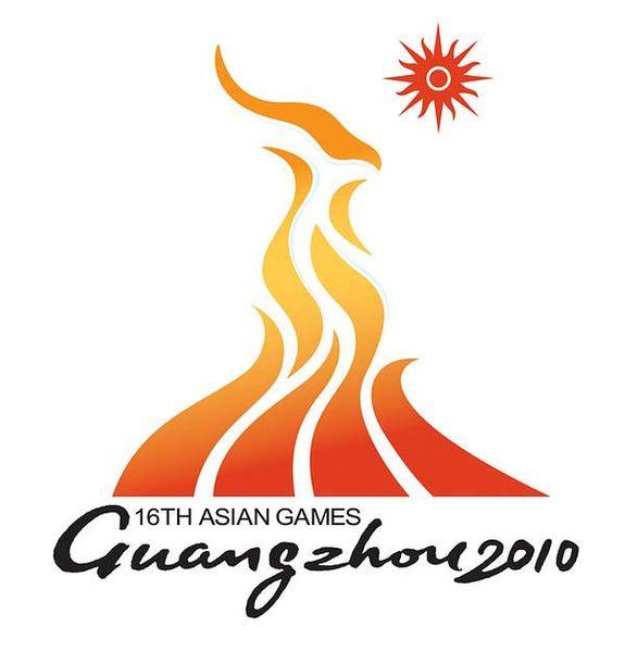 Sukan Asia 2010