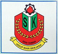 jenis sekolah rendah sekolah kerajaan lokasi kedah darul aman malaysia