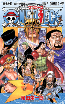 One piece manga Vol75.png