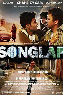 Songlap - Wikipedia Bahasa Melayu, ensiklopedia bebas