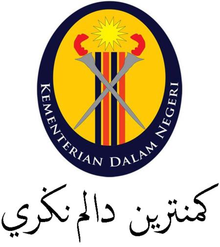 Kementerian Dalam Negeri Malaysia