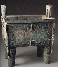 Simuwu Ding daripada Dinasti Shang Lewat yang tingginya 133 sm, panjangnya 110 sm, lebarnya 79 sm, dan beratnya 832.84 kg, merupakan bekas gangsa terbesar yang ditemui di dunia. Dibuat oleh Zu Jia dari Shang untuk ibunya, Wu, isteri Wu Ding. Digali di Anyang pada tahun 1939.