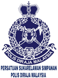 Royal malaysia police volunteer reserve association logo.png
