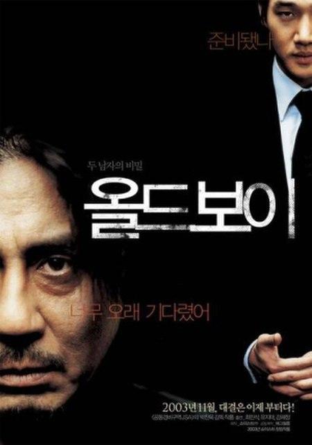 Oldboy (filem 2003)