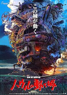 Poster Filem Howl's Moving Castle.jpg