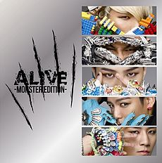 Kulit album CD sahaja Alive -Monster Edition-