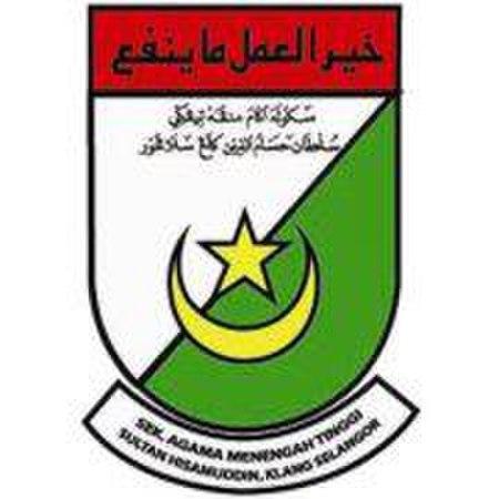 Sekolah Agama Menengah Tinggi Sultan Hisamuddin