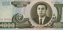1000 North Korean Won.jpg
