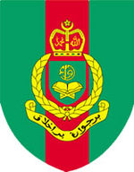 Logo Kor Agama Angkatan Tentera.jpg