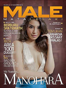 Manohara on Cover for Male Magazine November 2012.jpg