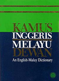 Kamus Inggeris Melayu Dewan Wikipedia Bahasa Melayu Ensiklopedia Bebas